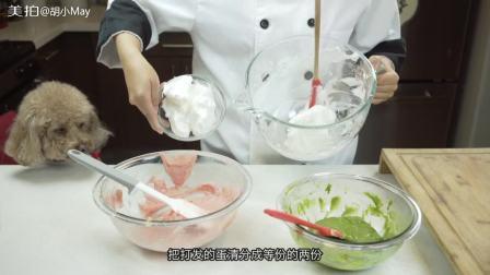 草莓抹茶浮岛蛋糕! 无烤箱也能轻松做