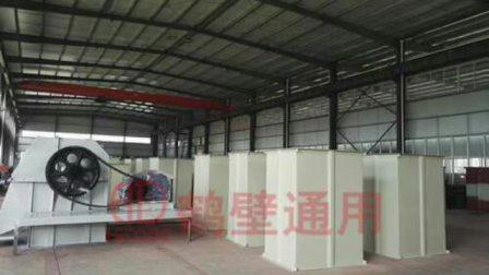 TGD型斗式提升机 斗式提升机定制 河南钢丝带提升机厂家—鹤壁通用