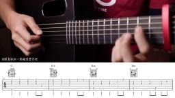 于文文《体面》跟马叔叔一起摇滚学吉他 #321