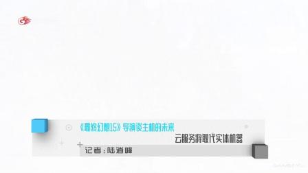 《每日游报》《DOTA2》ESL决赛中国战队遗憾落败 VG1:3不敌VP