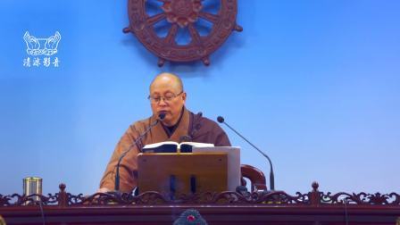 《四分律比丘尼钞》21 界诠法师 平兴寺圆通殿.
