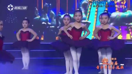 就爱跳舞《芭音盒》2018迎新春晚会