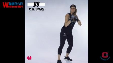 【去健身】2分钟拳击健身训练搏击训练