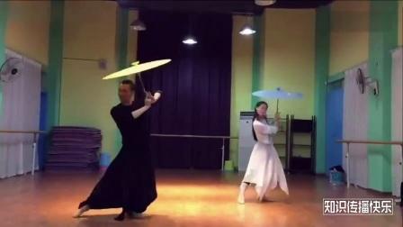 《风筝误》完整排练版 编舞孙科成都 表演