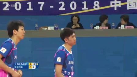 男排-上海VS 第二局