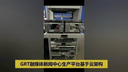 广东广播电视台演播室的改造建设进程