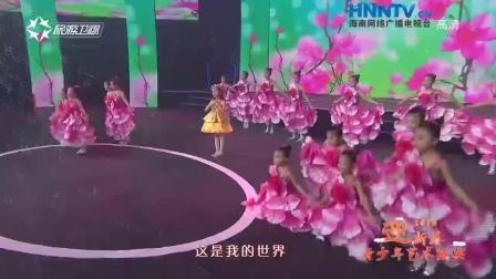 徐金慧《春暖花开》2018迎新春晚会