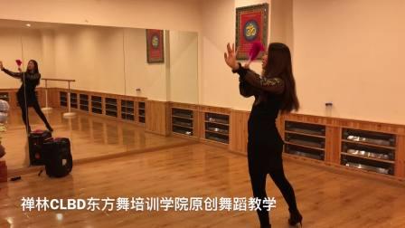 千年等一回 旗袍舞蹈教学