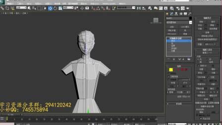 阴阳师青行灯3D游戏模型制作