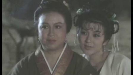 武则天1984(第一集)