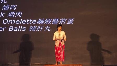 My Nyonya Journey | Dr. Lee Su Kim 李赐金 | TEDxPetalingStreet