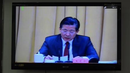 我区收听收看河北省推动雄安新区规划建设暨京津冀协同发展工作会议20180226