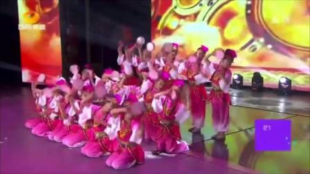 小蜜蜂舞蹈培训中心——《舞起幸福鼓》