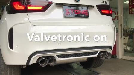 STONE(巨石)BMW F16 X6 35i 涡流三元+电子阀门中尾段