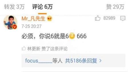 吴亦凡搭档赵丽颖竟遭林更新怒怼,恋爱综合症爆发又恨上了
