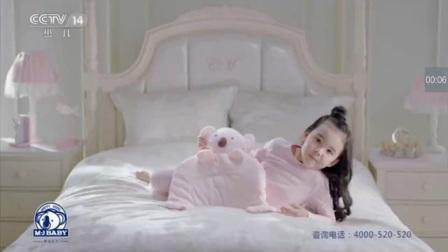 梦洁宝贝考拉枕广告