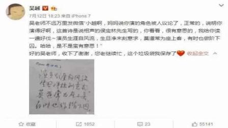凌玲被骂后,儿子佳清再遭网络暴力,10岁小男孩被骂的让人心疼