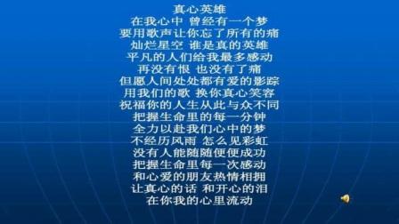 央视元宵阵容和春晚一样,武大靖献唱,李思思眉毛又成看点!