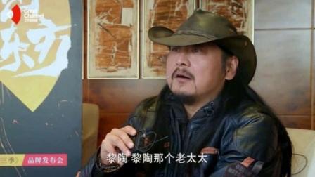 张杨道歉信是假的为啥你们还盲目转没注意连导演名字都写错了吗
