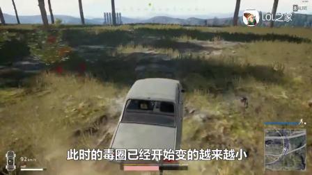 绝地求生: 5000场的顶级车神, 靠一辆汽车成功吃鸡 枪战成了飙车