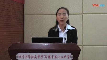 全国初中化学课堂教学展示与观摩《饱和溶液》说课视频,杨俊敏