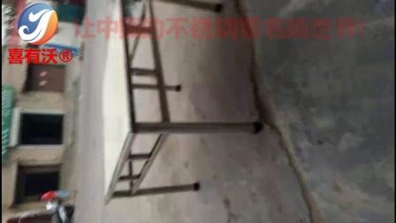 304不锈钢厂家喜有沃不锈钢管做餐桌