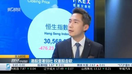 尚禾迦美()财务顾问有限公司 的投资理财产品
