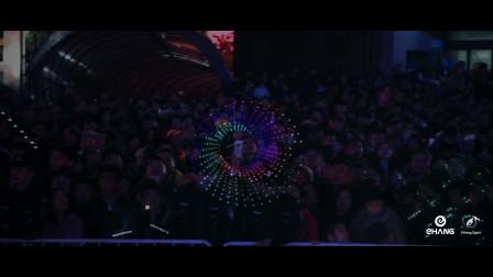 亿航白鹭500架无人机编队西安闹元宵,3D立体时光隧道惊艳夜空