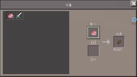 《梦中遇》我的世界RPG地图 亡灵战争2