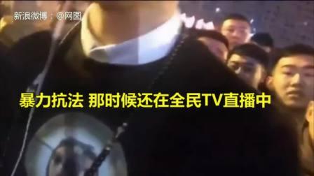 全民TV帝师你欠葫芦岛人民警察一个道歉