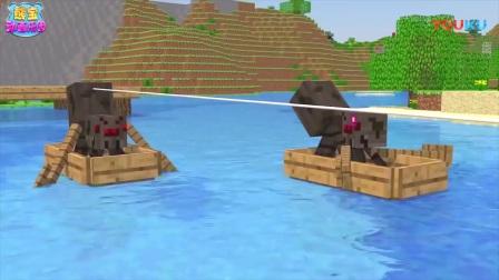 我的世界怪物学校:怪怪们的划船比赛