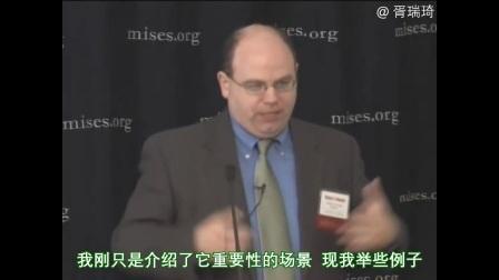 罗伯特·墨菲 —— 经济学所教的核心是什么?