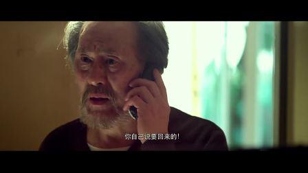 [阳光电影www.ygdy8.com].29+1.HD.720p.国粤双语中字