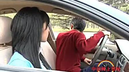 汽车驾驶教程全程教学