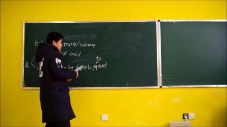 寒假自主学习培训班翻转X课——英语课文、毕智勋