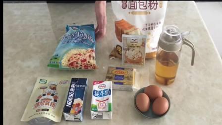 西点烘焙教程巧克力戚风蛋糕_烘焙培训视频教程_奶香曲奇饼干的制作方法