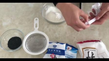 西点烘焙教程少女心爆表之双层草莓奶油蛋糕_自学烘焙视频教程全集_法式西点教学教程
