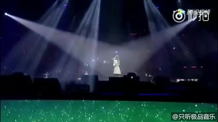 张韶涵十年后再唱经典《欧若拉》,一开声观众掌声雷动!