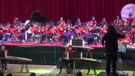 广州国际学校2018年春节音乐会-《新春乐》