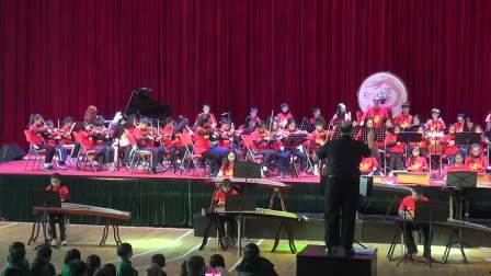 广州国际学校2018年春节音乐会-《蝴蝶 + 舞龙》