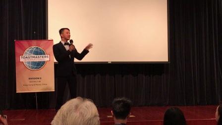 2018國際演講會G3區廣東話備稿演講;題目:「我是演講家」