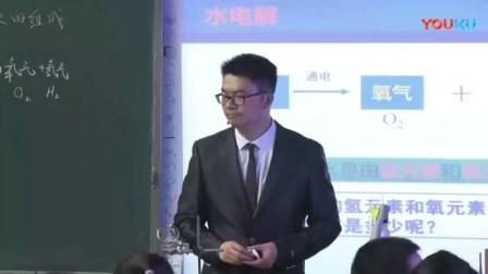 全国初中化学课堂教学展示与观摩活动《水的组成》教学视频,王雪青