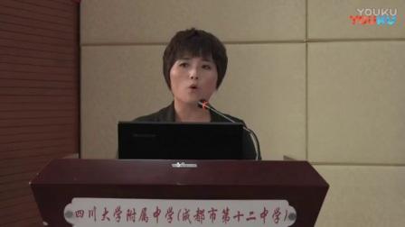 全国初中化学课堂教学展示与观摩教师《空气》说课视频,钟艳玲