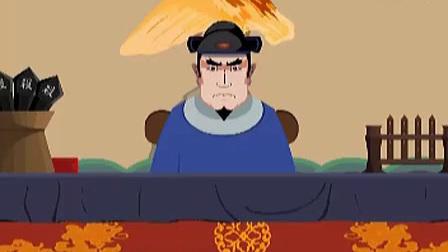 动画评书东汉演义005_标清