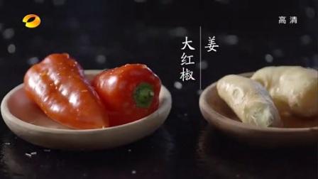 醋蒸东安鸡翅 140606_标清