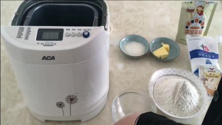 新手烘焙教程_烘焙蛋挞最简单做法视频教程_手撕面包的制作方法
