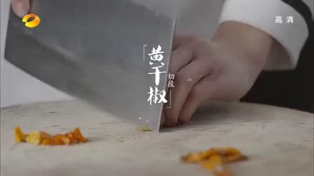 桂阳坛子肉 140821_标清