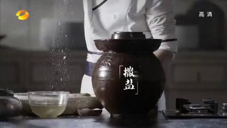 寒食冬菜 140423_标清