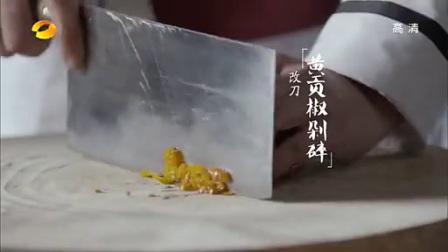 金酱驴肉 140905_标清