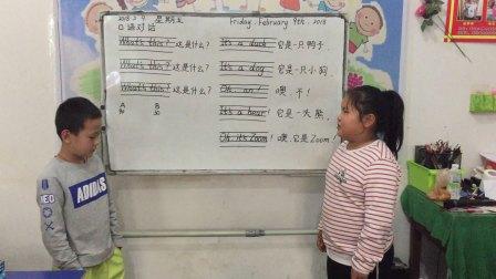 2018.2.9孟定小博士英语培训中心寒假基础班口语对话